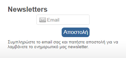 newsletters main